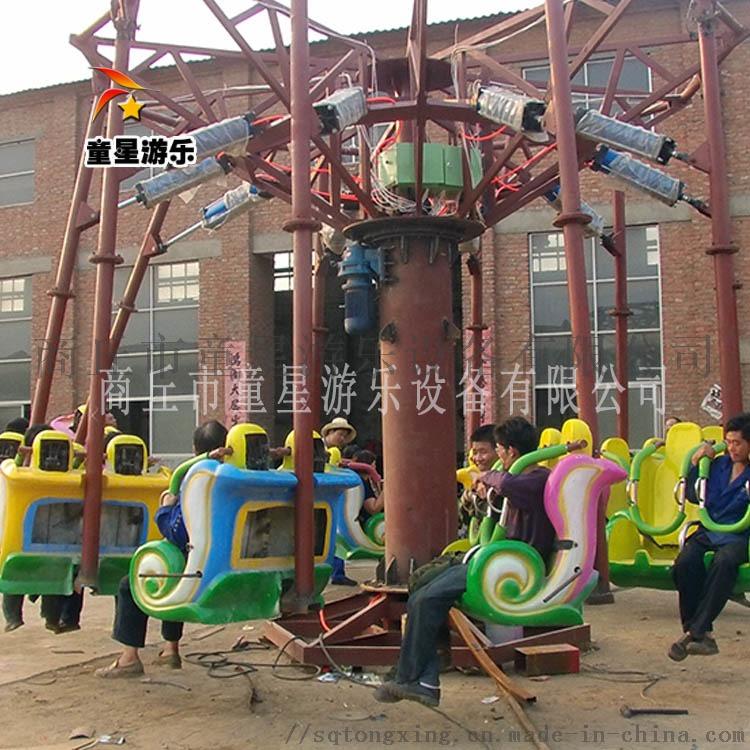 儿童游乐设备空中射击商丘童星厂家小成本大回报820437372