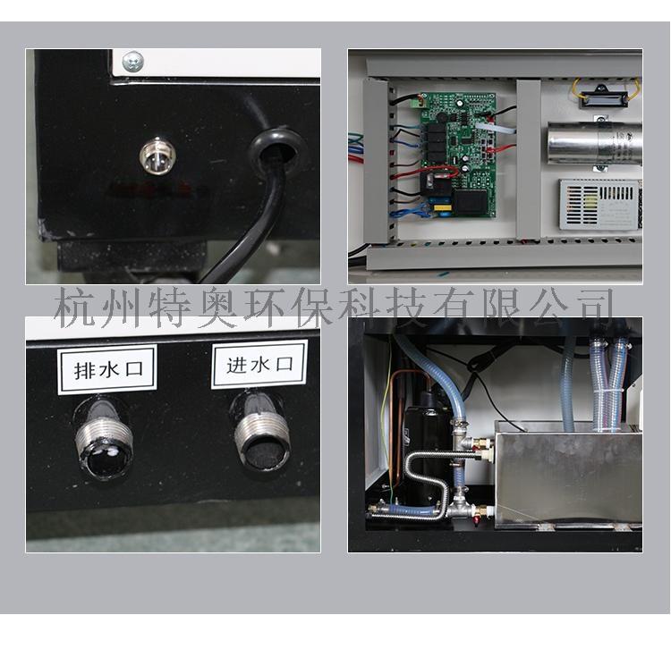 ETDH-9903N详情页 (6).jpg