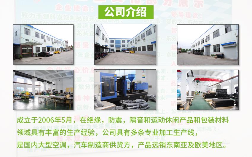 厂家定制抗老化阻燃磨砂发泡PE板材85606702