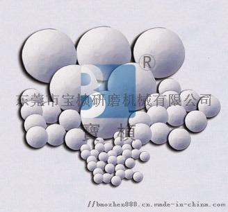 研磨抛光石、研磨机、研磨抛光助剂843075815