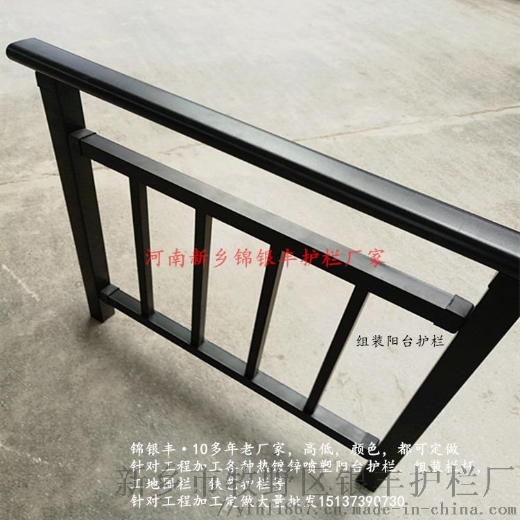 河南批发新型阳台护栏|弧形楼房阳台栏杆效果图53770022
