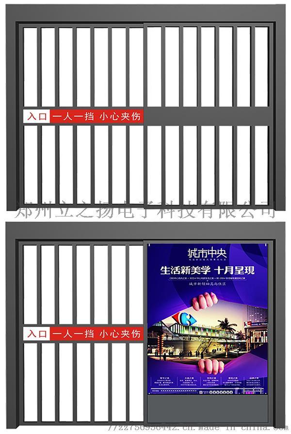 郑州广告门 平移门 点动名词厂家直销103134492