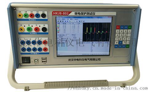 HKJB-802.jpg