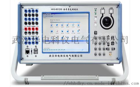 HKG-601DG.jpg