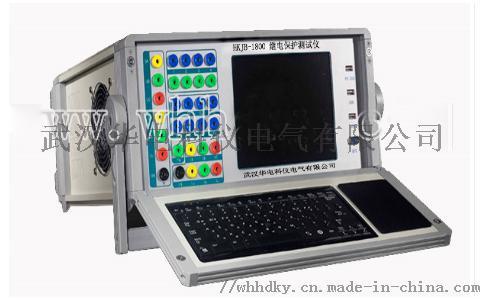 HKJB-1800.jpg