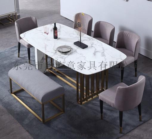 定做酒店傢俱不鏽鋼餐桌餐椅{鑫廣意傢俱}844832255