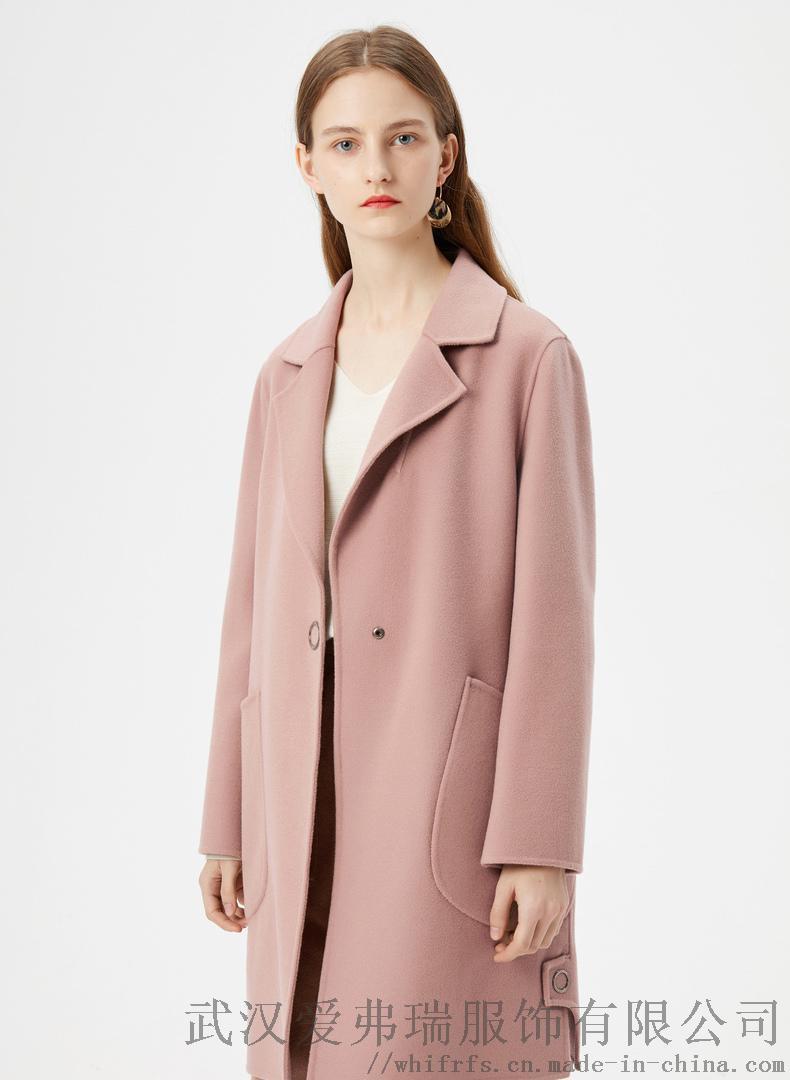 艾沸女装在哪里拿货夏柏20年冬装新款女式风衣外套830269502