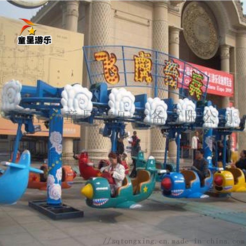 广州飞虎奇兵商丘童星厂家制造广场游乐设备107649512