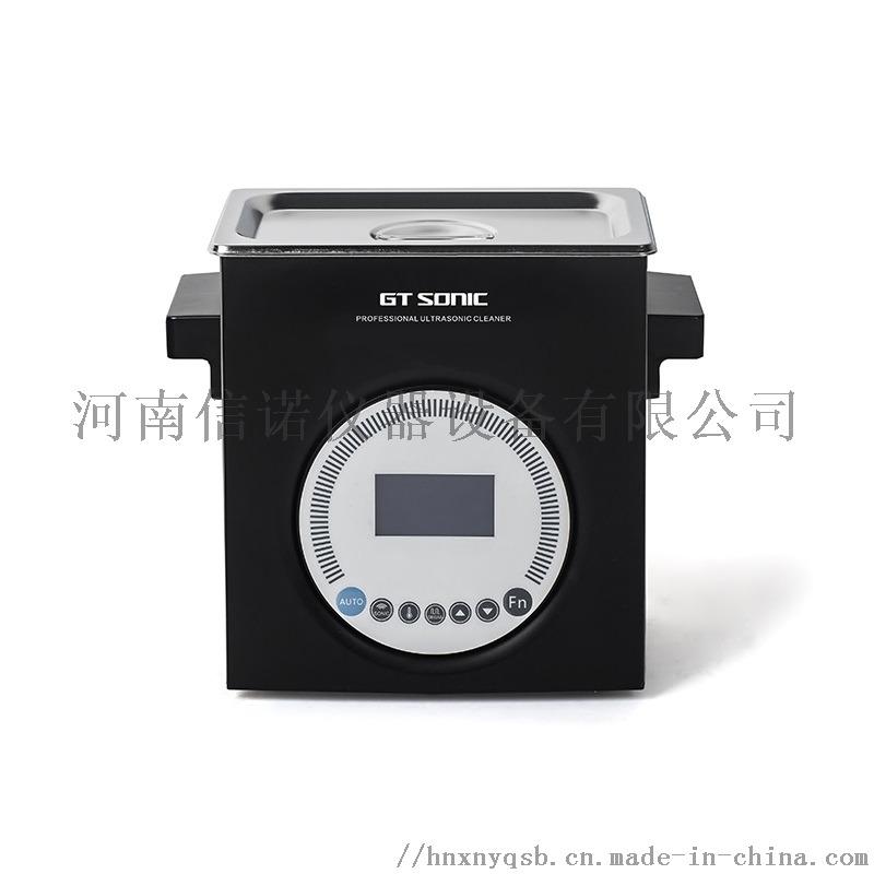 實驗室超聲波清洗機1.jpg