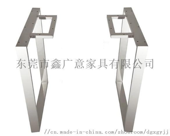 不锈钢底座、支架等家具部件定做找鑫广意家具厂109635505
