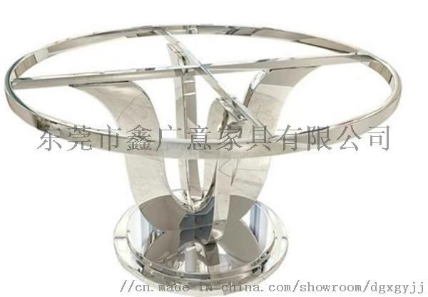 不锈钢底座、支架等家具部件定做找鑫广意家具厂109635495