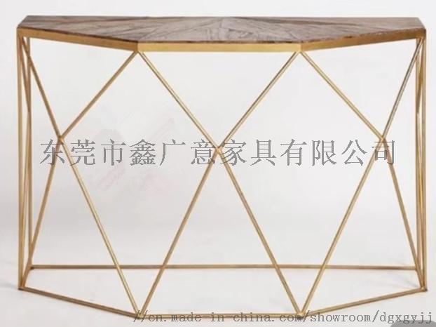 不锈钢底座、支架等家具部件定做找鑫广意家具厂109635535