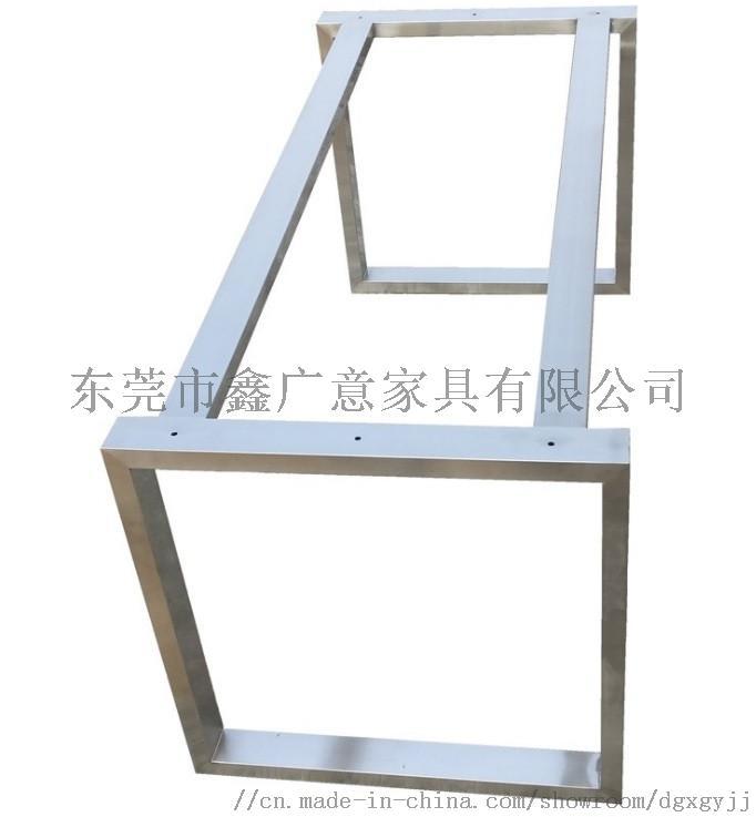 不锈钢底座、支架等家具部件定做找鑫广意家具厂109635485