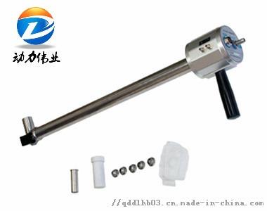 油煙排放濃度分析油煙採樣管不鏽鋼濾筒825792572