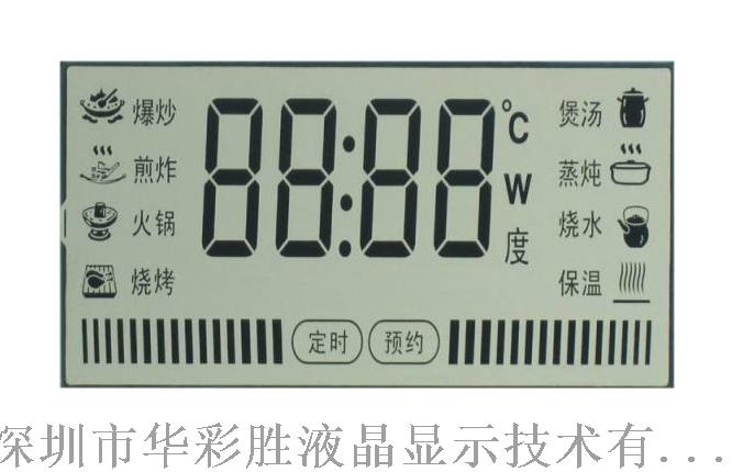 电炒锅LCD液晶屏.png