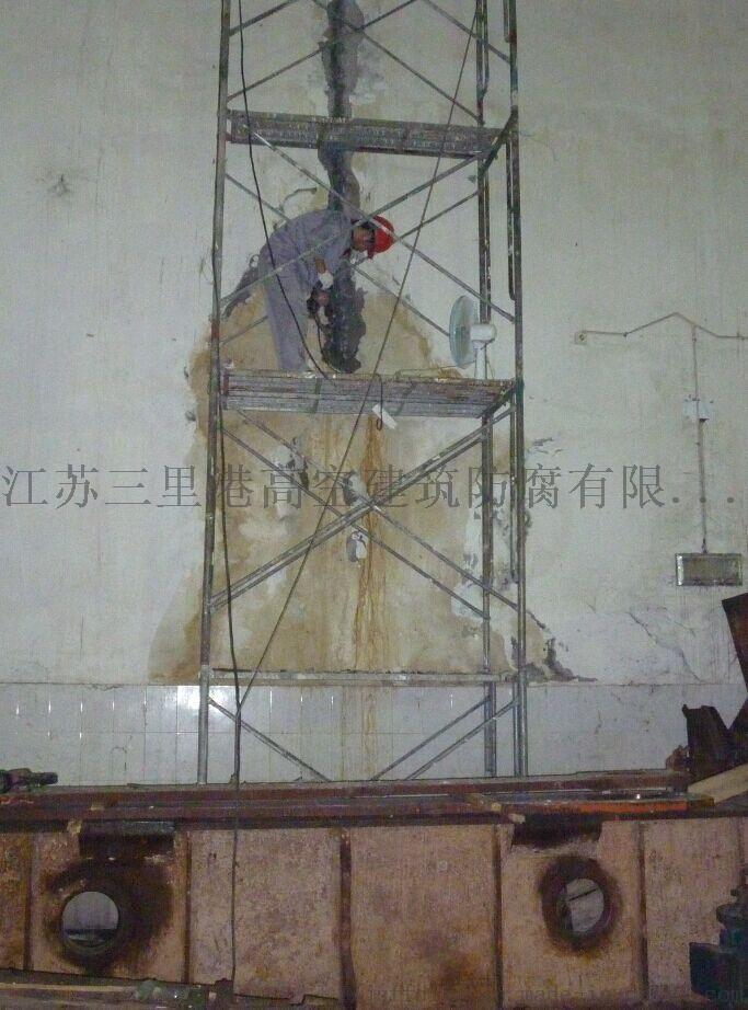 富阳市专业堵漏公司,地下室补漏,地下车库补漏845311985