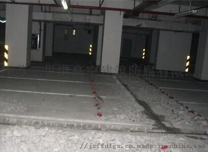 富阳市专业堵漏公司,地下室补漏,地下车库补漏845312005