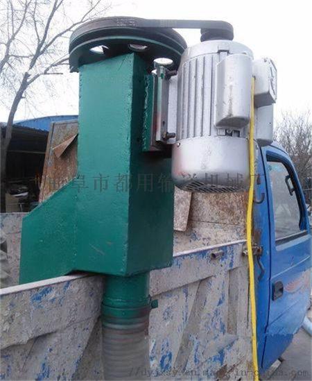 悬挂式车载吸粮机 电动车载吸料机LJ106334432
