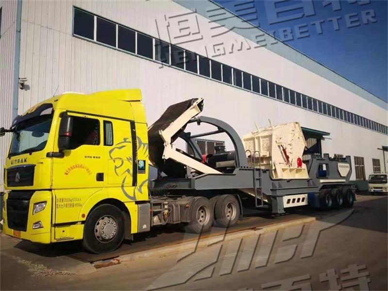 厂家直销建筑垃圾移动破碎机 移动破碎站生产线830520552