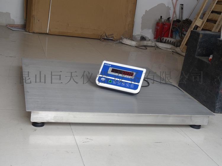 3吨电子地磅5吨电子磅秤1吨过磅电子秤平台磅秤831168065