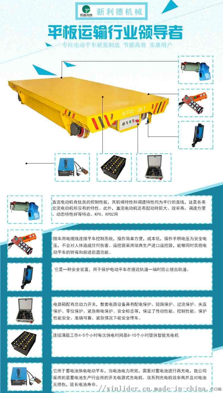 轨道平板车颜色可指定轨道车具体功能按客户要求58838732