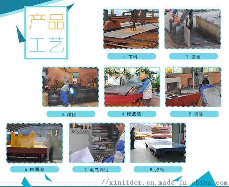 定制生产蓄电池仓储**车间工件转运车58826142