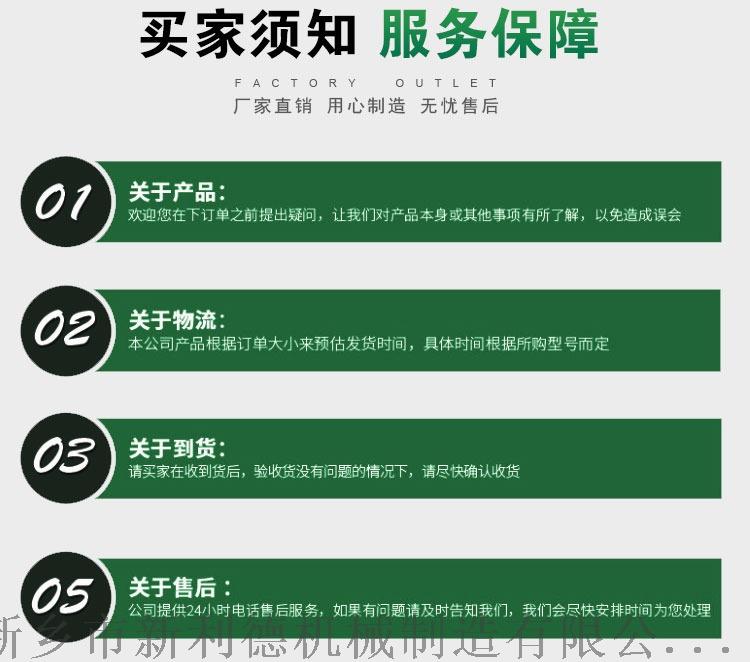 内贸朱菲菲蓄电池车详情页_14.jpg