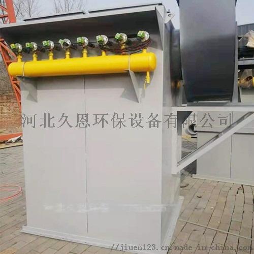 过来看混凝土搅拌站布袋除尘设备130338255