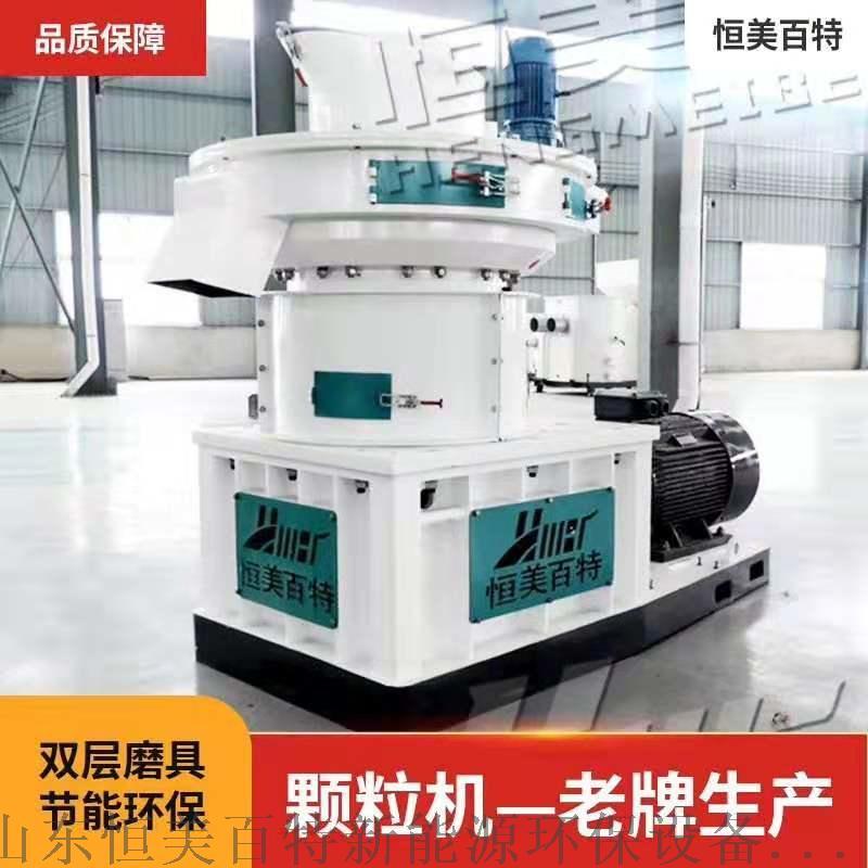 生物质颗粒机高产量木屑颗粒机成套生产线108694792