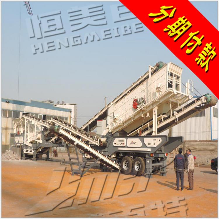 北京市分期付款建筑垃圾破碎机 移动建筑垃圾碎石机830698182