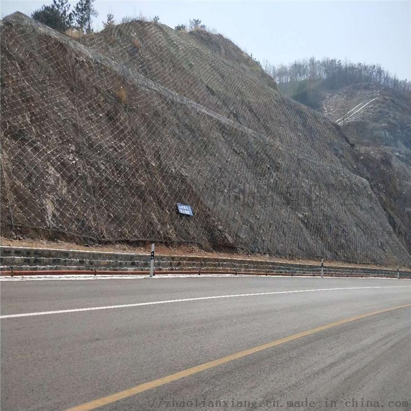 边坡防护网2.jpg