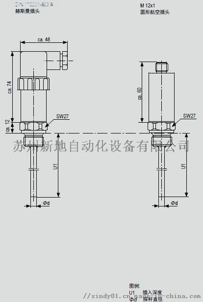 TPR30 尺寸.jpg