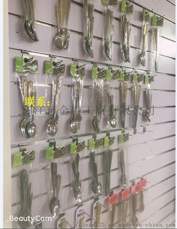 广东不锈钢餐具不锈钢厨具设备广东餐具厂广东厨具厂829542882