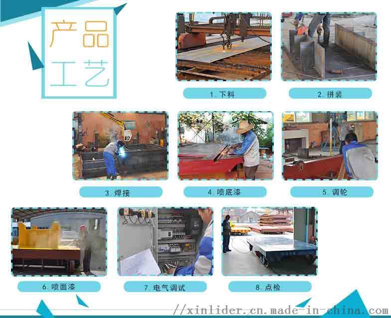 武汉厂家重工业运输平板车拖电缆转运车高品质58811882