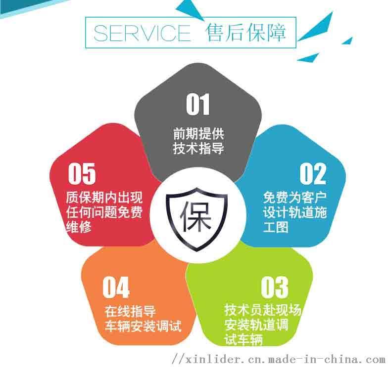 武汉厂家重工业运输平板车拖电缆转运车高品质58811922