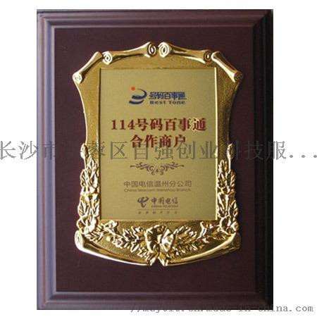 企業印授權牌的名片印刷機多少錢一套835815075