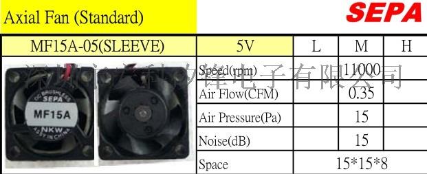 MF15A-05(SLEEVE).JPG