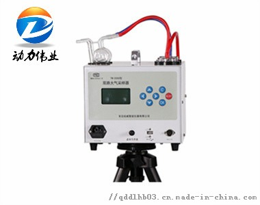 加热功能内置锂电池双路恒流大气采样器825417862