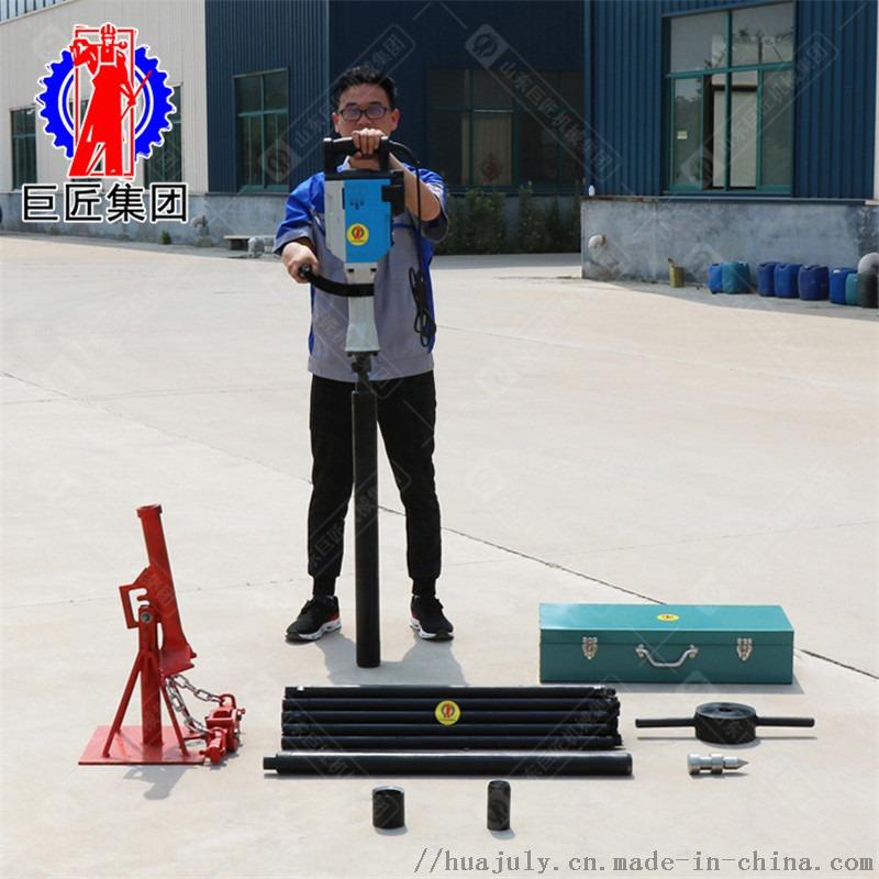 QTZ-3D电动取土钻机1-1.jpg