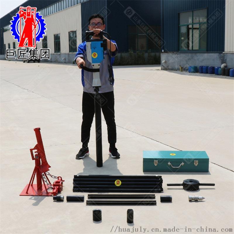QTZ-3D电动取土钻机1-2.jpg