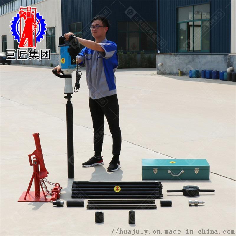 QTZ-3D电动取土钻机1-3.jpg