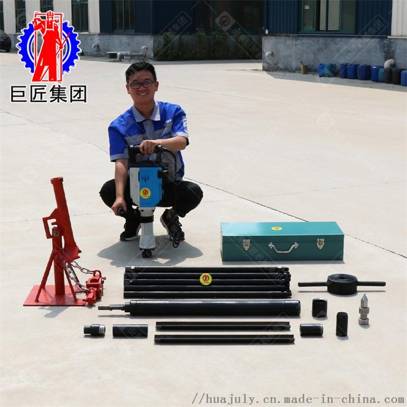 QTZ-3D电动取土钻机2-2.jpg