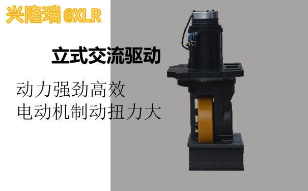 本溪加力三支点电动叉车厂家型号-沈阳兴隆瑞