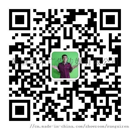 微信圖片_20190603185137.jpg