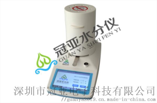 石膏三相分析仪|石膏三相测定仪原理847896795