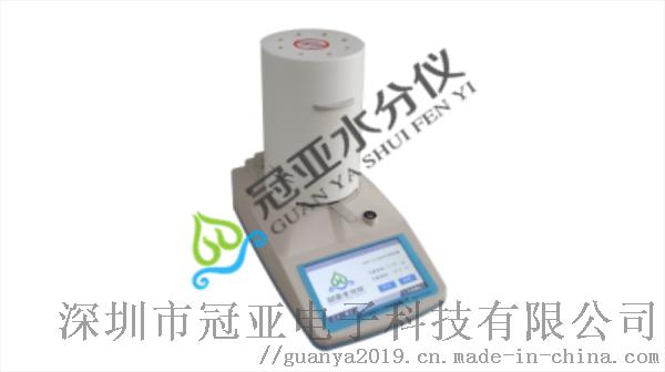 石膏三相分析仪|石膏三相测定仪原理847896805