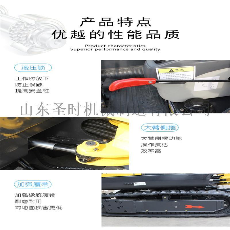 3产品特点-1.jpg