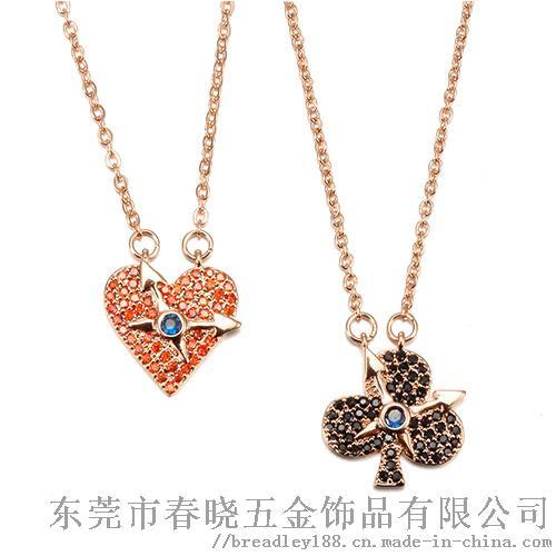 菱形情侣项链一对创意个性 不锈钢饰品订制ODM110181475