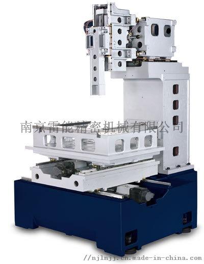 慢走丝 精呈慢走丝V650G 台湾原装进口841732545