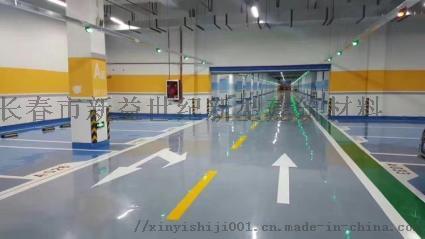 北京自流平砂浆生产厂家110742665